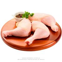 Coxa Sobrecoxa Sadia 15kg - Cod. 7893000003071