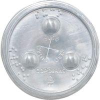 Tampa Plástica Milk Shake de 400 até 550ml | Caixa com 20x50un - Cod. 7896030896026C20