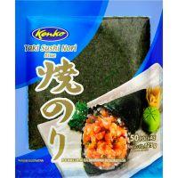 Alga Nori para Sushi Kenko Blue 125g | Com 50 Folhas - Cod. 7896007839780